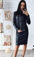 Костюм женский куртка и юбка кож зам  ндев190, фото 1