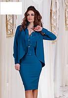 Костюм блуза-обманка+юбка  ат1118, фото 1