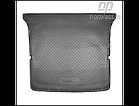 Коврик в багажник Nissan Patrol VI (Y62) (10-) 5мест п/у (NORPLAST)