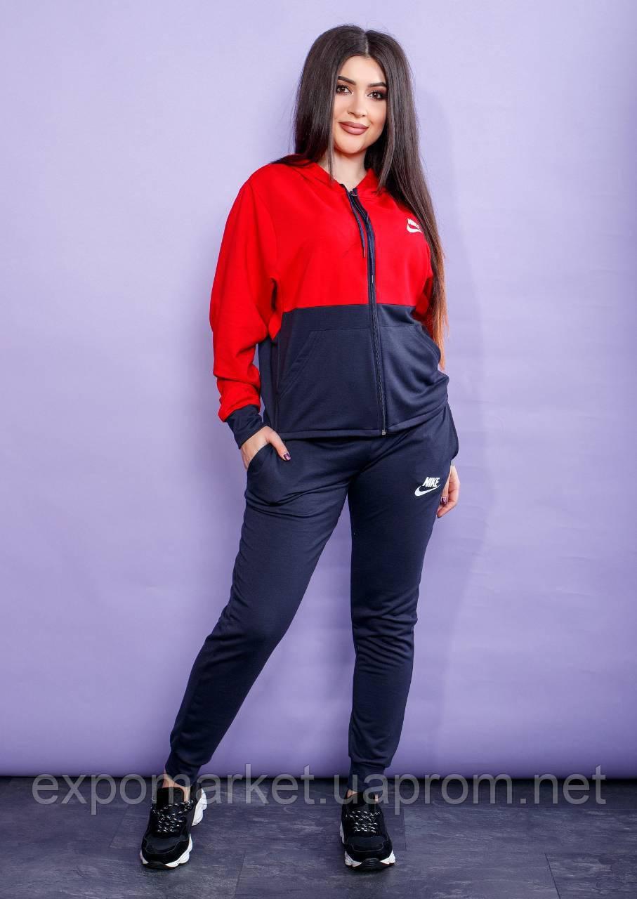 Спортивный костюм женский Найк 48,50,52