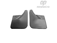 Брызговики Mazda CX-7 (10-) зад. к-т (NORPLAST)