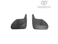 Брызговики Peugeot 408 (13-) пер. к-т (NORPLAST)