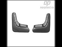Брызговики Volkswagen Jetta (2011-2015) (задние) (NORPLAST)