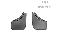 Брызговики Mazda 3 SD (09-13) зад. к-т (NORPLAST)