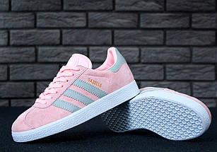 Женские кроссовки Adidas Gazelle Pink/Grey, фото 3
