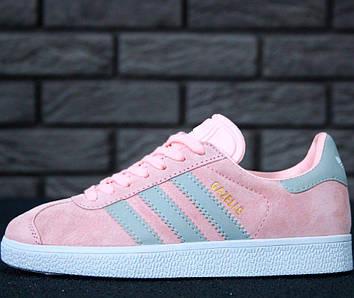 Женские кроссовки в стиле Adidas Gazelle Pink/Grey