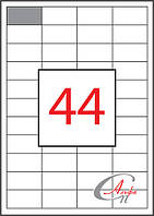 Этикетки самоклеющиеся формат А4, этикеток на листе 44, размер 48,5х25,4 мм