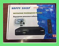 Цифровой телевизионный ресивер T-2 Happy Sheep HD-777