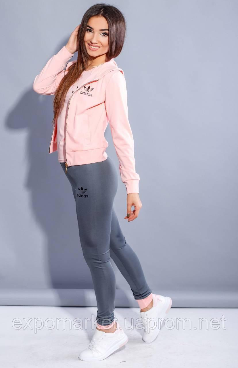 Женский спортивный костюм Adidas тройка, Украина