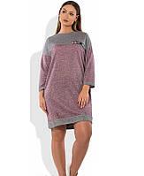Платье свитшот двухцветное размеры от XL ПБ-383