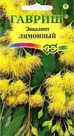 Эвкалипт Лимонный Флагман