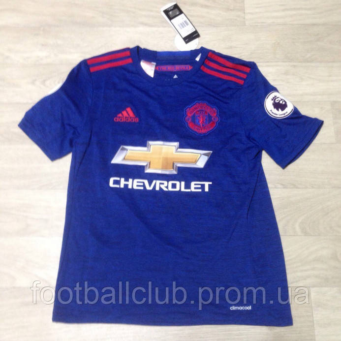 Adidas Manchester United FC Away