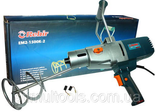 Миксер Rebir EM2-1500K-2