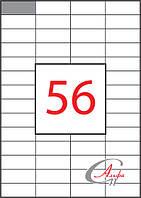 Этикетки самоклеющиеся формат А4, этикеток на листе 56, размер 52,5х21,2 мм