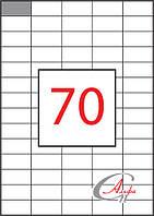 Этикетки самоклеющиеся формат А4, этикеток на листе 70, размер 42х21,2 мм