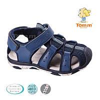 Босоножки детские для мальчика Tom.М, 20-25