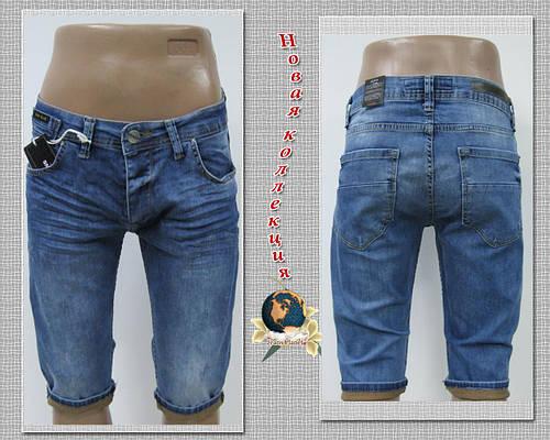 Шорты мужские джинсовые молодёжные голубого цвета Турция