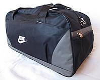 Дорожная сумка через плечо спортивная мужская женская Найк Премиум 56см черная с серым 39л