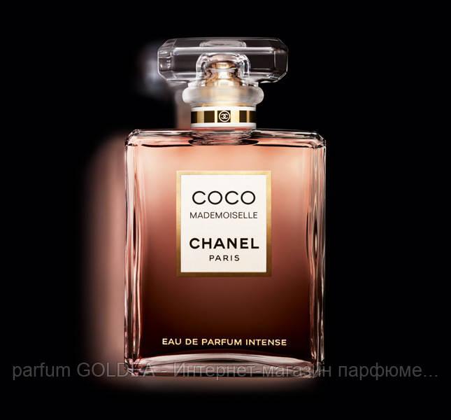 Chanel Coco Mademoiselle Eau De Parfum Intense продажа цена в