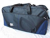 Дорожная сумка через плечо большая спортивная Найк Премиум 69см