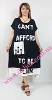 Копия Стильное черно-белое  платье для размеров 54 56 58 60, фото 1