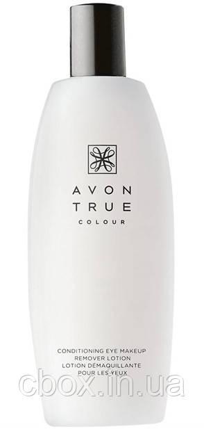 Средство для снятия макияжа с глаз, молочко, eye make up remover lotion, Avon, Эйвон, Ейвон150 мл