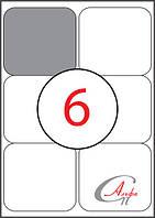 Этикетки самоклеющиеся формат А4, этикеток на листе 6, размер 99,1х93,1 мм
