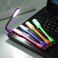 Светодиодная Гибкая USB лампа LED, лампа для подсветки клавиатуры, Лампа для чтения