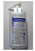 АХД 2000 Гель дезинфицирующее средство для рук и кожи 500 мл