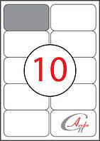 Этикетки самоклеющиеся формат А4, этикеток на листе 10, размер 96х56 мм
