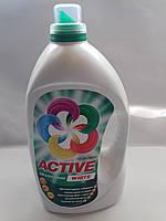 Гель для стирки Актив для светлых тканей 4.5 л.