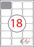 Этикетки самоклеющиеся формат А4, этикеток на листе 18, размер 63,5х46,6 мм