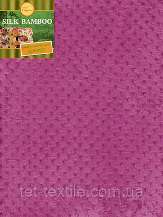 Плед из бамбукового волокна Koloco розовый (200x230), фото 2
