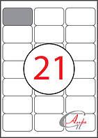 Этикетки самоклеющиеся формат А4, этикеток на листе 21, размер 63,5х38,1 мм