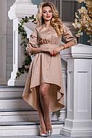 Очаровательное Коттоновое Платье со Шлейфом на Лето Кофейное S-XL