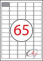 Этикетки самоклеющиеся формат А4, этикеток на листе 65, размер 38,1х21,2 мм