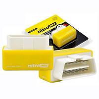 Увеличение мощности 35% NITRO OBD2 бензин чип, фото 1