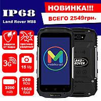 Защищенный Противоударный смартфон Land Rover W88 (Guophone) 2/16, IP68, 3200 mAh, 15mp