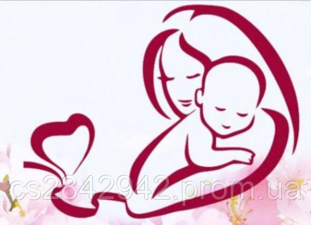 З Днем Матері, мамусі