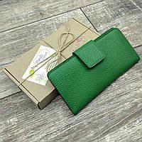 Кошелек женский кожаный К1-103 (зеленый)