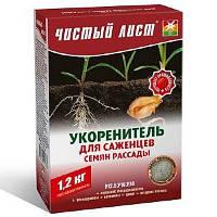 """Удобрение """"Чистый Лист"""" укоренитель, 1,2 кг"""