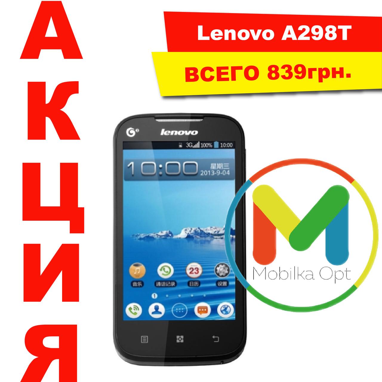 Смартфон для детей Lenovo A298T Black, фото 1