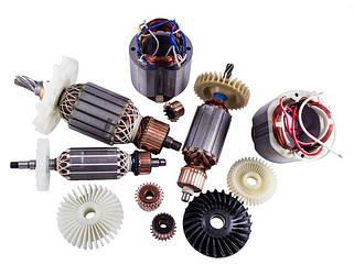 Запчастини та витратні матеріали для электроинстумента