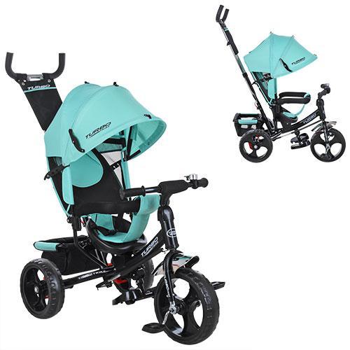 Детский 3-х колесный велосипед M 3113-15 TURBOTRIKE. Гарантия качества.Быстрая доставка.