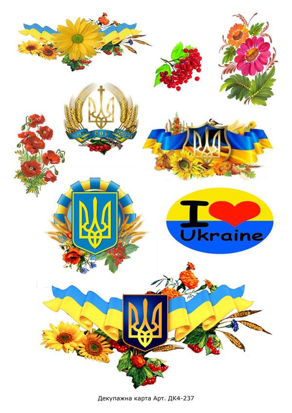 ДК4-237. Декупажна карта Українська символіка