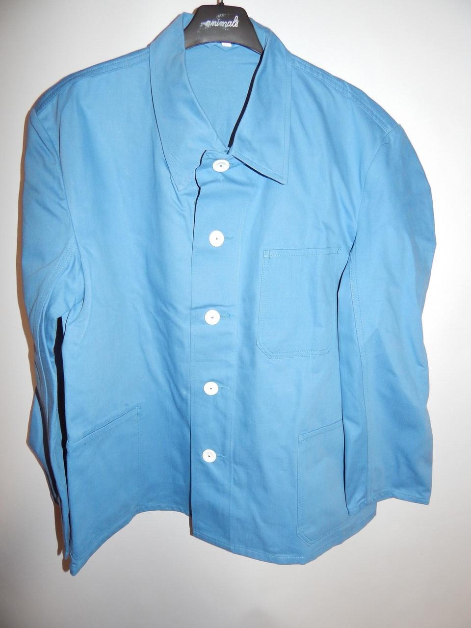 Куртка  мужская рабочая демисезонная р.52 031МРК