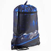 Сумка для обуви с карманом Kite Futuristic , фото 1