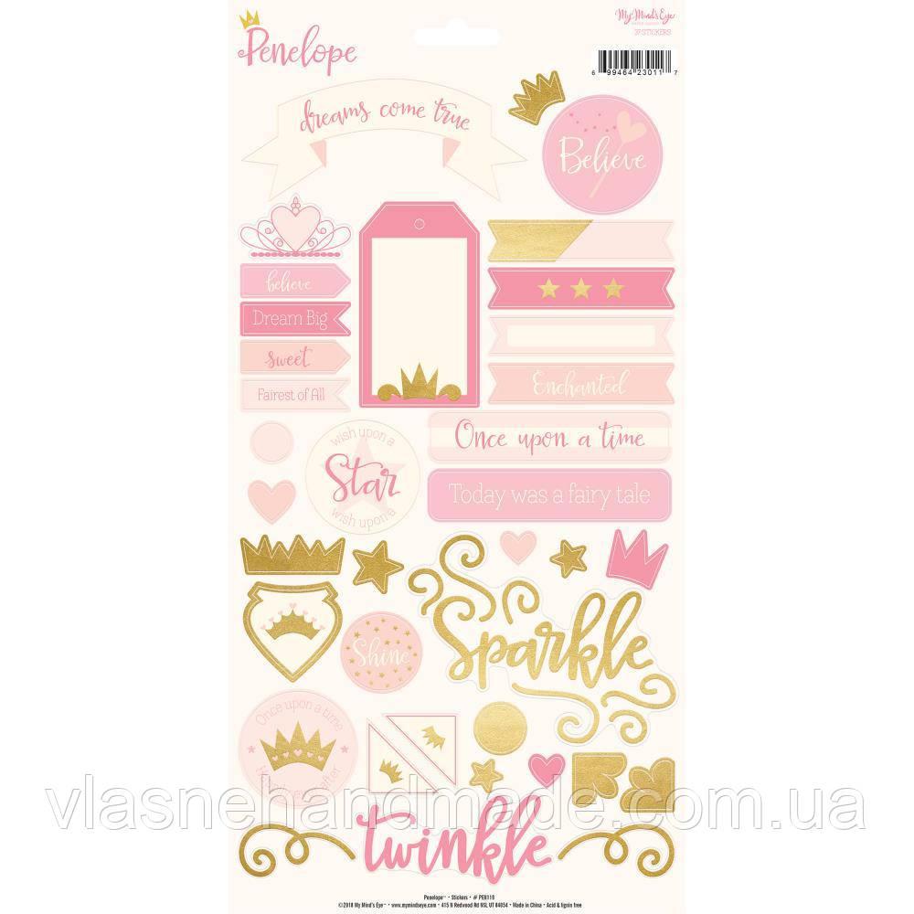 Наклейки паперові з фольгуванням - Penelope - MME