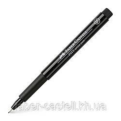 """Ручка капиллярная Faber-Castell PITT® ARTIST PEN №199 черный, """"XS"""" 0,1 мм, экстра-тонкий наконечник, 167099"""