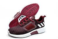 Женские кроссовки в стиле Adidas Climacool Cm, Бордовые